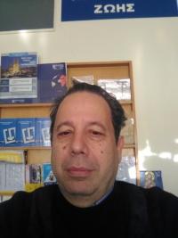 Ιωάννης Τσικόγιας