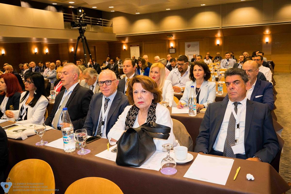 1η Εθνική Συνδιάσκεψη Ασφαλιστικής Διαμεσολάβησης